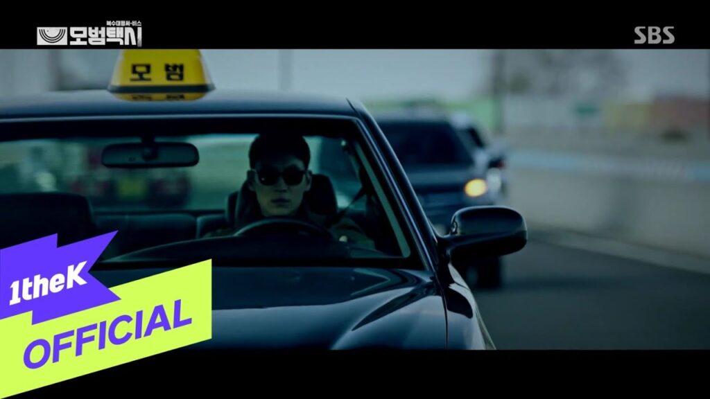 模範タクシーのOST主題歌や挿入歌とは?【韓国ドラマOST】