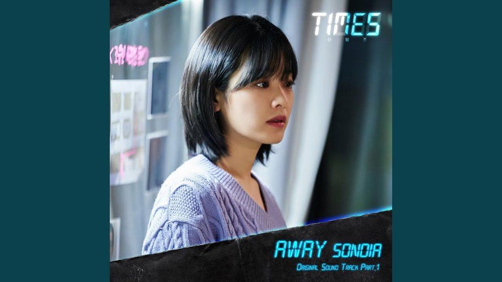 TIMES(タイムズ)OST主題歌や挿入歌とは?【韓国ドラマOST】