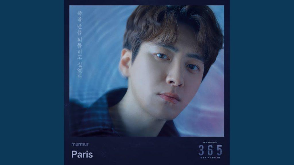 リセット(365)OST主題歌や挿入歌とは【韓国ドラマOST】